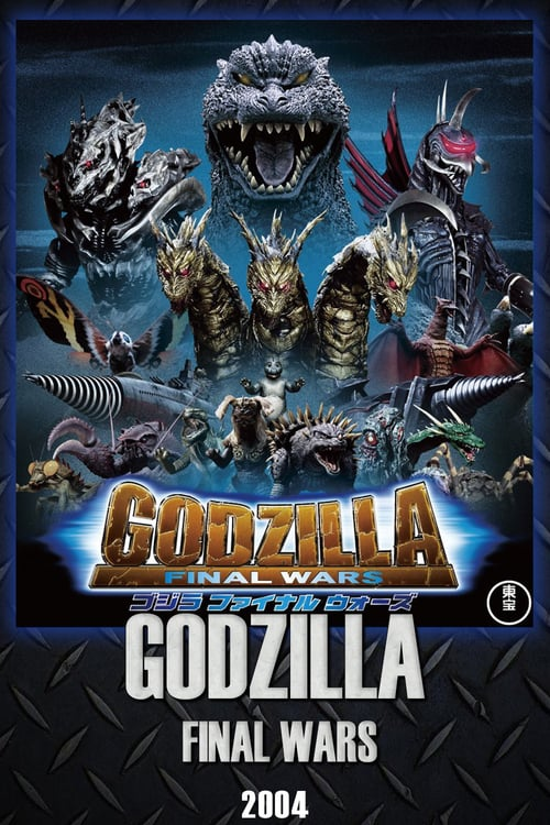 Godzilla: Final Wars - Movie Poster
