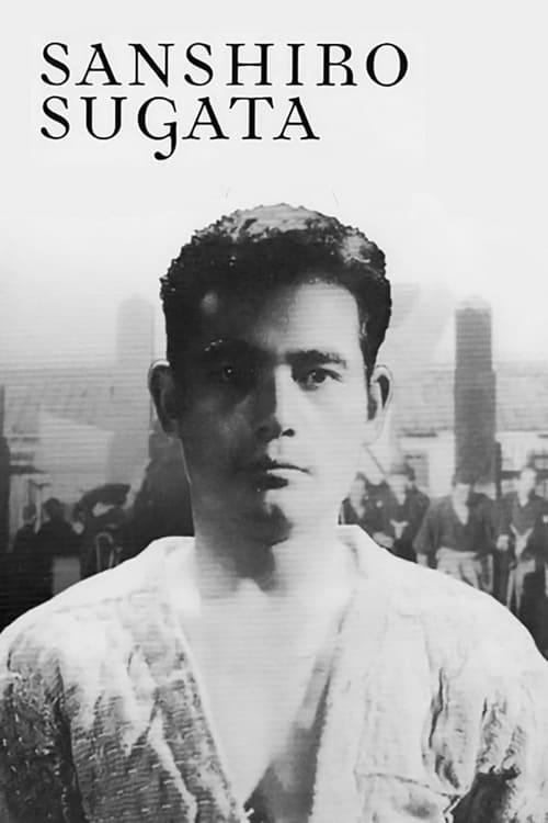 Sanshiro Sugata - Movie Poster