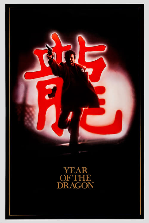 Year of the Dragon - Movie Poster