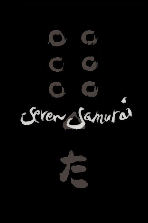 Seven Samurai - Movie Poster