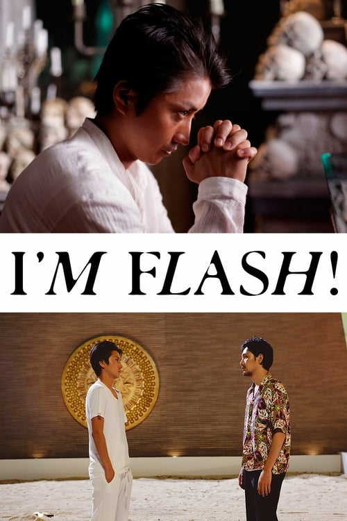 I'm Flash! - Movie Poster