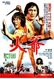 City Ninja - Movie Poster