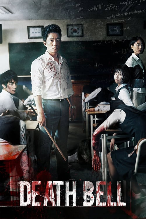 Death Bell - Movie Poster