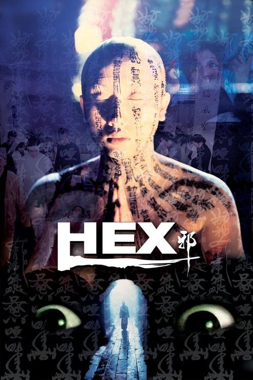 Hex - Movie Poster