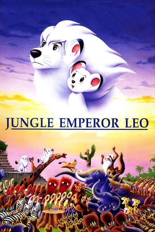 Jungle Emperor Leo - Movie Poster