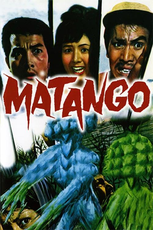 Matango - Movie Poster