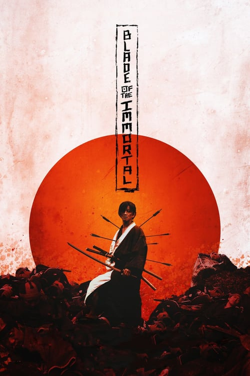 Blade of the Immortal - Movie Poster