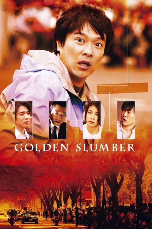 Golden Slumber - Movie Poster