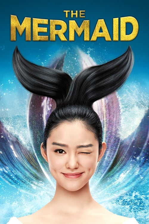 The Mermaid - Movie Poster