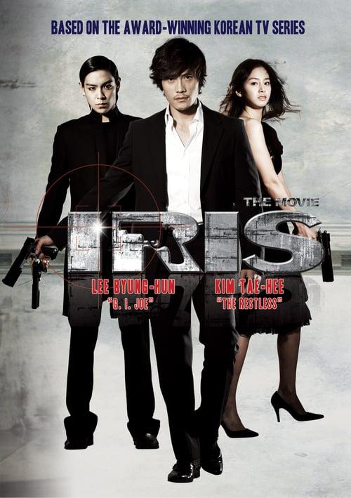 Iris: The Movie - Movie Poster