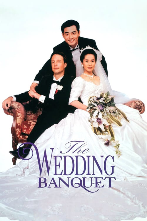 The Wedding Banquet - Movie Poster