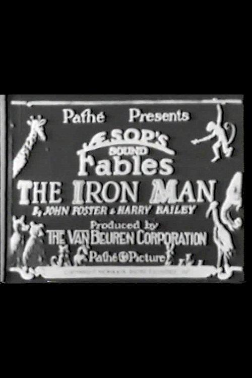 The Iron Man - Movie Poster