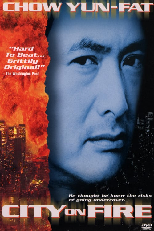 City on Fire - Movie Poster