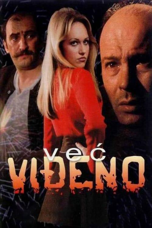 Déjà Vu - Movie Poster