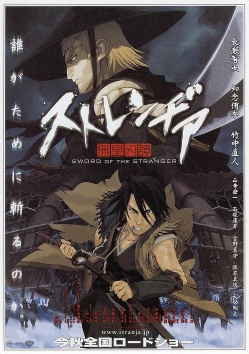 Sword of the Stranger - Movie Poster