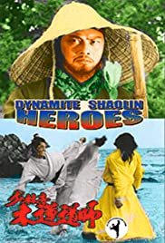 Dynamite Shaolin Heroes - Movie Poster