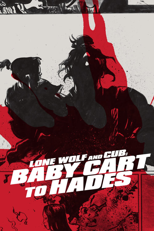 Lone Wolf and Cub: Baby Cart to Hades - Movie Poster