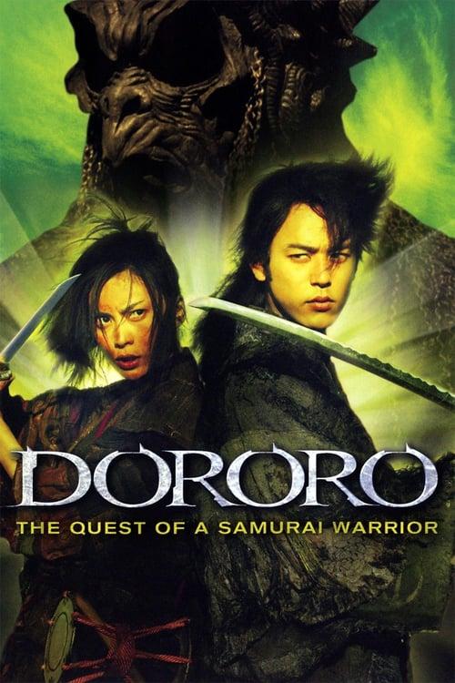Dororo - Movie Poster