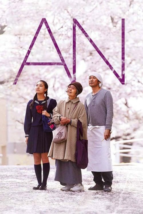 Sweet Bean - Movie Poster
