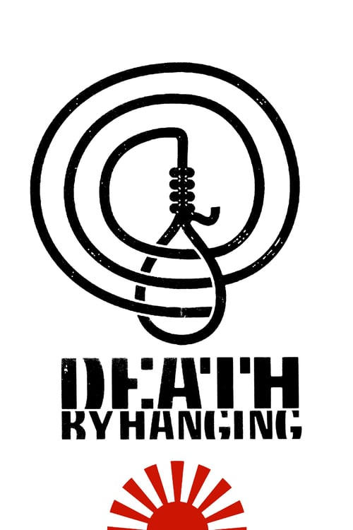 Death by Hanging - Movie Poster