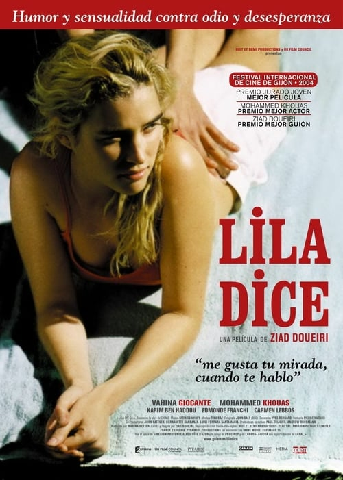 Lila Says - Movie Poster