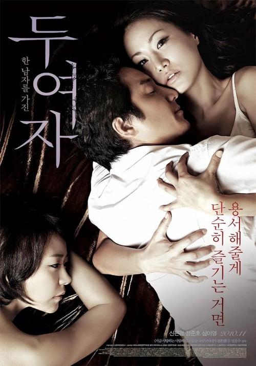 Love, In Between - Movie Poster