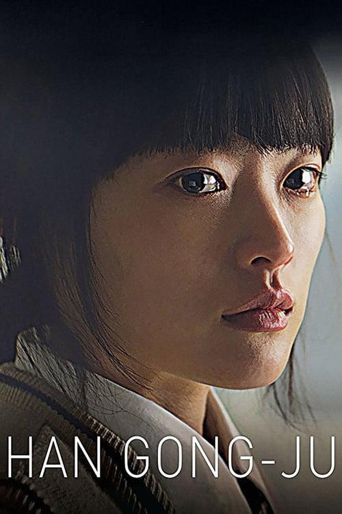 Han Gong-ju - Movie Poster