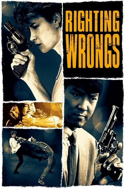 Righting Wrongs - Movie Poster