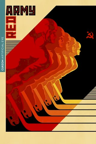 Red Army - Movie Poster
