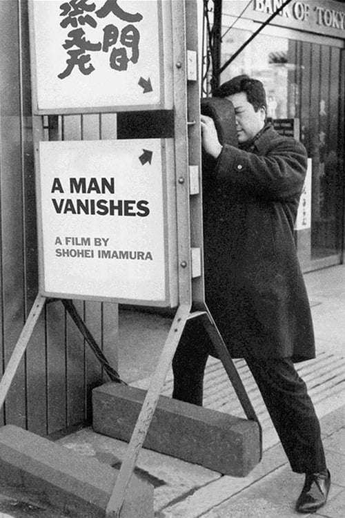 A Man Vanishes - Movie Poster