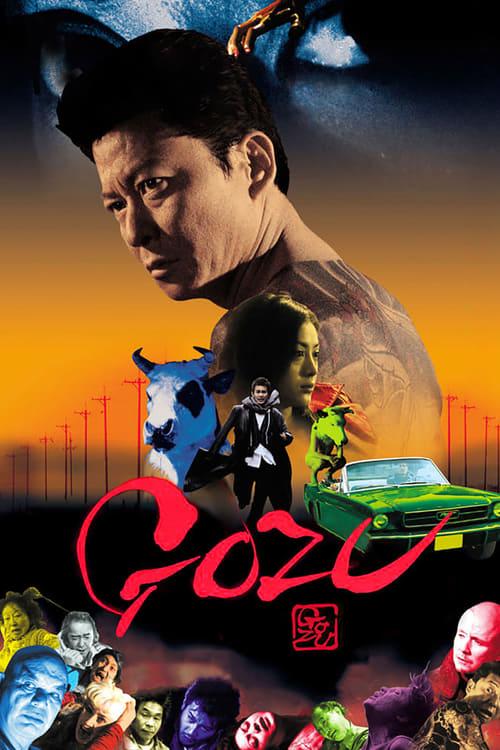 Gozu - Movie Poster