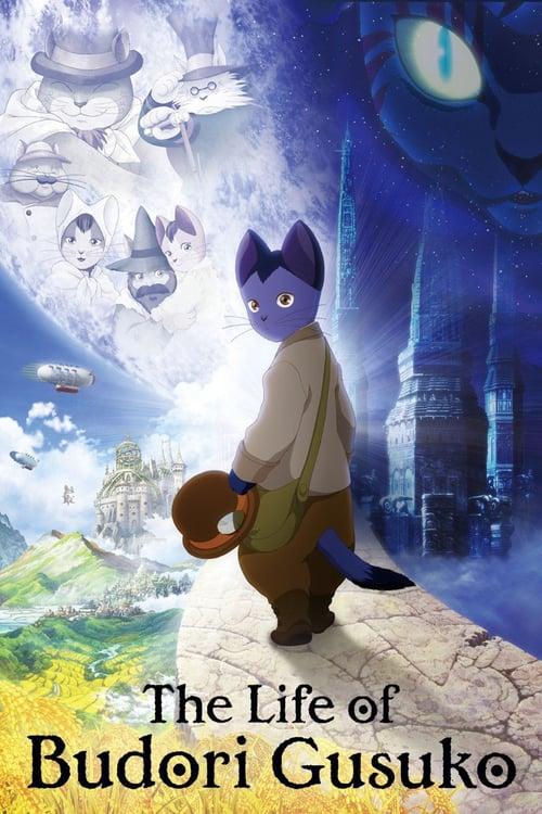 The Life of Guskou Budori - Movie Poster