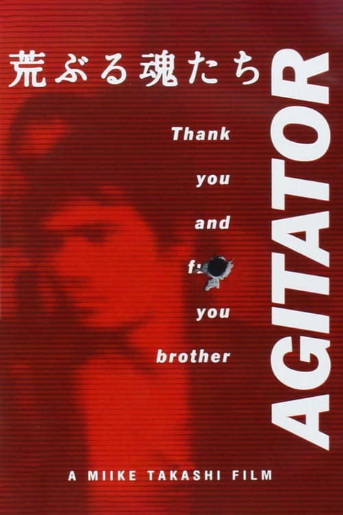 Agitator - Movie Poster