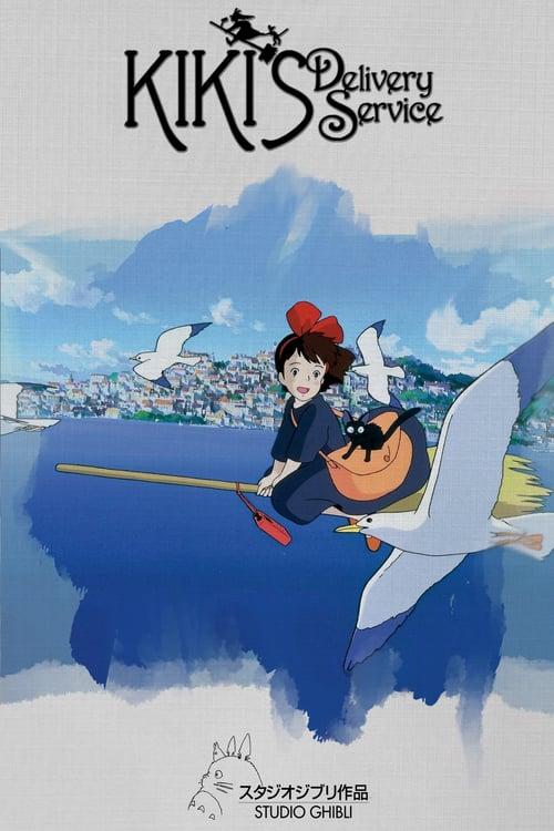 Kiki's Delivery Service - Movie Poster