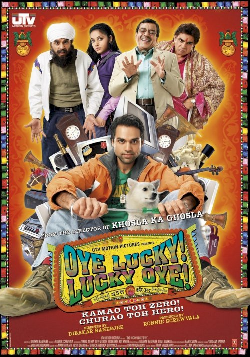 Oye Lucky! Lucky Oye! - Movie Poster