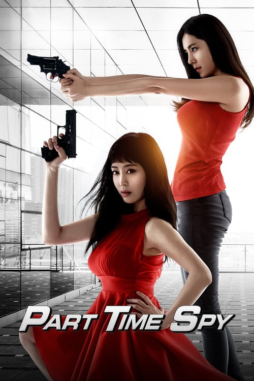 Part-time Spy - Movie Poster