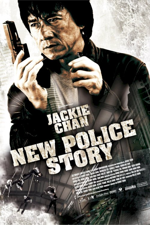 New Police Story - Movie Poster