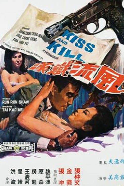 Kiss and Kill - Movie Poster
