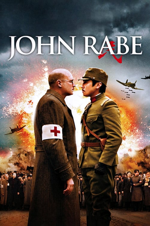 John Rabe - Movie Poster