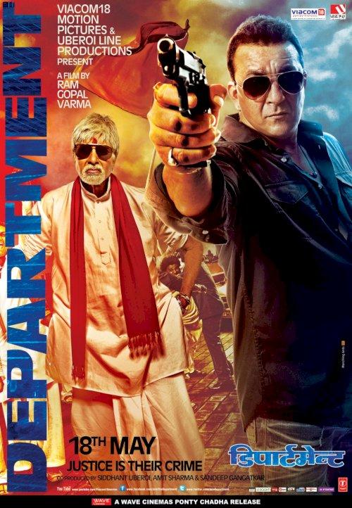 Department - Movie Poster
