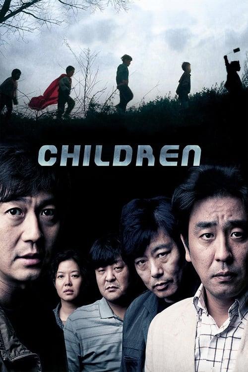 Children... - Movie Poster