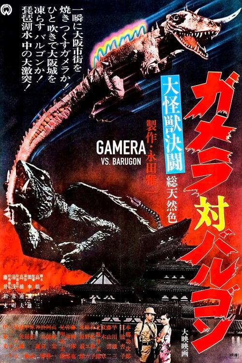 Gamera vs. Barugon - Movie Poster