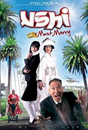 Ushi Must Marry - Movie Poster