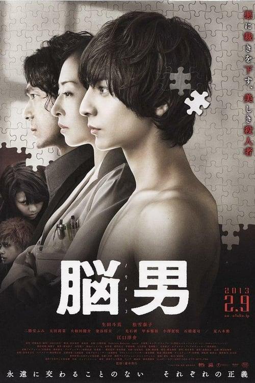 The Brain Man - Movie Poster