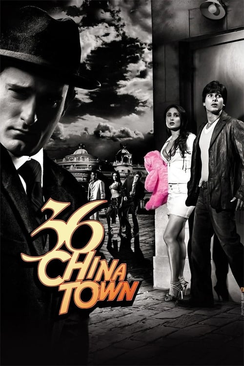 36 China Town - Movie Poster