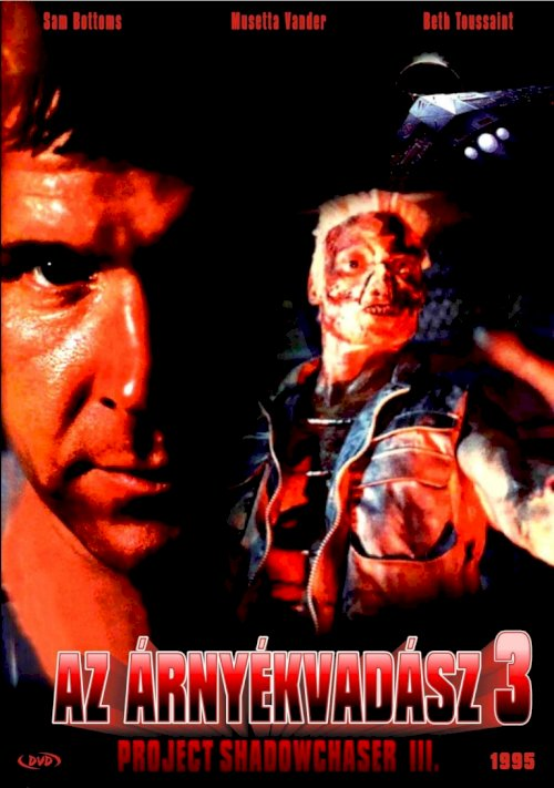Project Shadowchaser III - Movie Poster