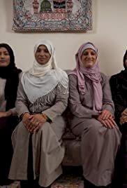 My Week as a Muslim - Movie Poster