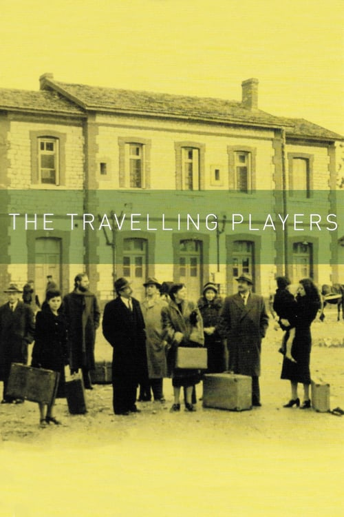 The Travelling Players - Movie Poster