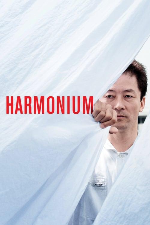Harmonium - Movie Poster