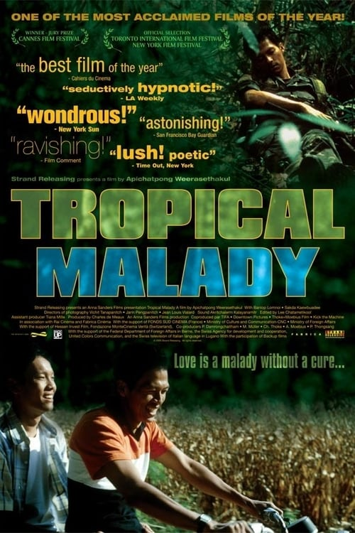 Tropical Malady - Movie Poster